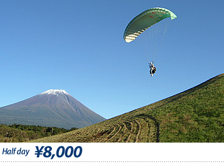 Relaxing flight experience course 4,600yen~ (inclusive of all tax) It costs insurance 1,000 yen separate expense 1st