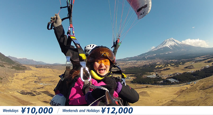 Tandem flight course 6,500yen~ (inclusive of all tax) It costs insurance 1,000 yen separate expense 1st