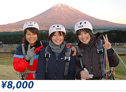 Experience flight course 8,600yen~ (inclusive of all tax) It costs insurance 1,000 yen separate expense 1st