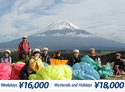 Experience flight with Tandem 11,000yen~ (inclusive of all tax) It costs insurance 1,000 yen separate expense 1st